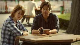 The Family Fang